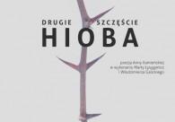 hioba1